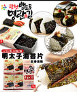【2wenty6ix】韓國廣川《激推鹹香超美味》明太子海苔片 #拌飯、飯糰、零嘴 (12包/袋)