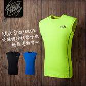 【MBX台灣製運動機能服】吸濕排汗抗紫外線動感背心