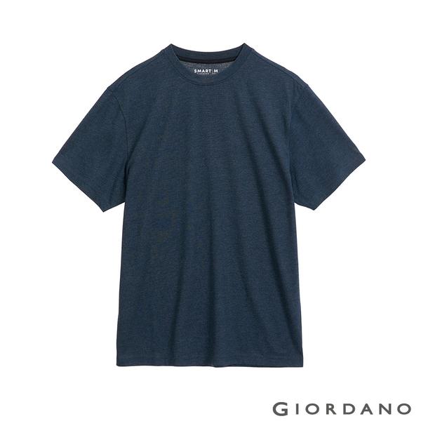 【GIORDANO】 男裝SMART素色短袖T恤 - 43 雪花靛紫藍