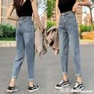 牛仔褲女夏季薄款年新款春秋季直筒寬鬆高腰...