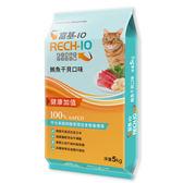 【富基-10】貓食-鮪魚干貝5Kg