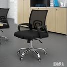 辦公椅職員椅辦公椅子靠背家用會議椅會客椅麻將椅子宿舍椅子 PA8185『紅袖伊人』