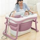 嬰兒游泳桶寶寶游泳池家用室內新生兒可折疊兒童超大家庭小孩浴缸 全館免運