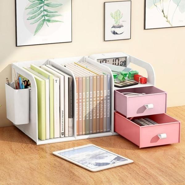 書架桌面多層簡易學生書櫃兒童文件資料整理架辦公桌上收納置物架 嬡孕哺
