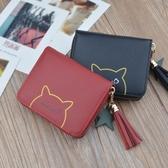 皮夾女錢包女士短版零錢包簡約時尚可愛迷你小錢包女手包清新拉?皮夾