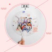 現貨👍Seventeen  透明扇子 夏季涼扇 應援扇 E757-C【玩之內】韓國