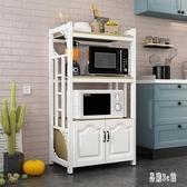 廚房置物架落地省空間家用多層微波爐多功能烤箱收納柜 CJ2485『易購3c館』
