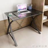 電腦臺式桌 家用省空間簡約現迷你書桌小戶型單人鋼化玻璃桌子 igo 優家小鋪