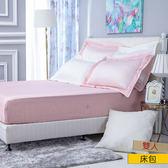 HOLA 雅緻天絲素色床包雙人輕粉