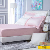 HOLA 雅緻天絲素色床包 雙人 輕粉