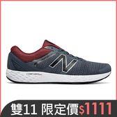 【New Balance】避震跑鞋 M520RC3-2E 男性 灰色