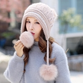 女士兔毛帽冬季毛線帽雙層加厚護耳帽韓版甜美針織帽可愛毛球裝飾