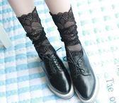 蕾絲襪韓國秋冬日系蕾絲襪子女式時尚性感百搭堆堆襪鏤空中筒襪薄款【下殺85折起】