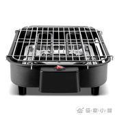 烤網 簡易韓式電燒烤爐家用室內網烤電機烤肉雞翅電烤機220v igo 優家小鋪