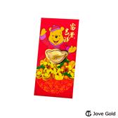 Disney迪士尼系列金飾 黃金元寶紅包袋-平安維尼款