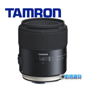 Tamron SP 45mm F/1.8 Di VC USD (Model F013)  45_18 俊毅公司貨 ; 三年保固 一次付清