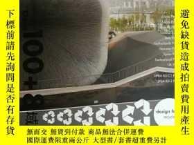 二手書博民逛書店罕見area域第八輯-----2010上海世博會Y333030