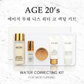 韓國 AGE 20's 基礎保濕五件組【櫻桃飾品】【29052】