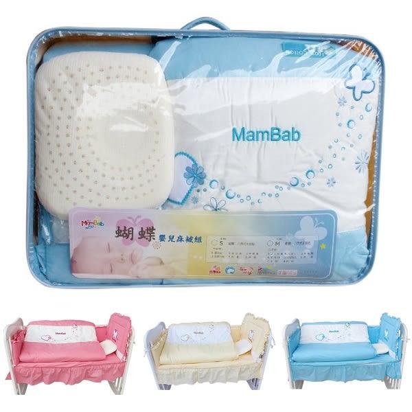 蝴蝶六件式寢具S 嬰兒床寢具【六甲媽咪】