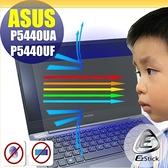 ® Ezstick ASUS P5440UF P5440UA 防藍光螢幕貼 抗藍光 (可選鏡面或霧面)