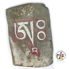 瑪尼石 24.3公分【十方佛教文物】