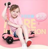 兒童滑板車兒童滑板車-12歲四輪小孩折疊閃光滑滑車寶寶踏板車LX