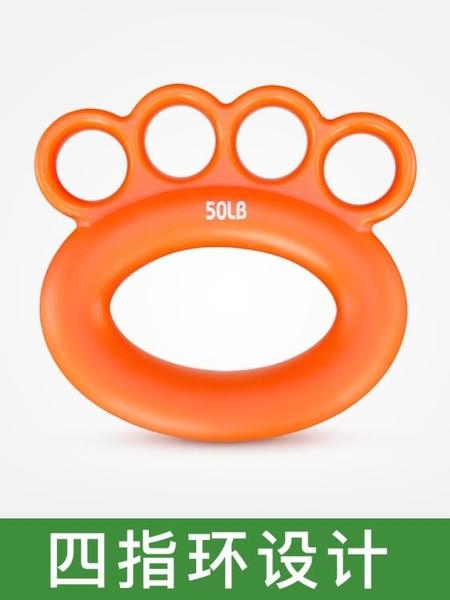 握力器硅膠男女球練手力手指訓練健身器材鍛煉腕力訓練器【奇趣小屋】