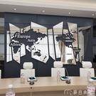 鏡貼世界地圖北歐風3d立體墻貼自粘客廳餐廳辦公室教室創意背景墻裝 麥吉良品YYS
