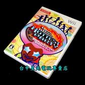 【Wii原版片 可刷卡】 勁爆熱舞 最熱派對 【純日版 中古二手商品】台中星光電玩
