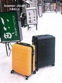 小雲行李箱女20寸拉桿箱萬向輪ins網紅箱子男旅行箱24皮箱輕便潮魔方數碼館