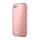 ★ APP Studio ★【Griffin 】SwitchEasy iPhone7Plus/8Plus  7H玻璃手機殼(5.5吋)