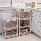 快樂熊長方形浴室置物架落地儲物架層架塑料...