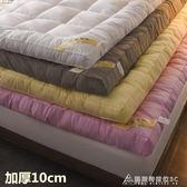 榻榻米可折疊羽絨棉床墊加厚10cm1.5m1.8米床褥單雙人1.2宿舍墊被 酷斯特數位3c