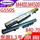 LENOVO B40 電池(原廠)-聯想  B40-70 ,D8050 ,G550S, M4400, M4500,L13M4A01, L12S4E55, L13L4A01,  L13S4A01