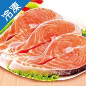 冷凍鮭魚厚切1入400G/片【愛買冷凍】