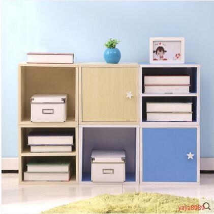簡約現代書櫃書架自由組合格子櫃兒童儲物櫃收納櫃落地小書架帶門 開放式