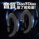 交換禮物現貨 藍芽耳機無線迷你耳塞式骨傳導概念蘋果單耳手機通用入耳開車運動