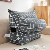 靠枕 臥室床頭軟包榻榻米三角靠墊床上大靠枕客廳沙發抱枕護腰大靠背墊 美物生活館