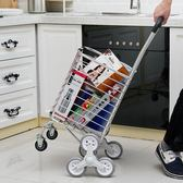 老年人買菜車爬樓 家用購物車折疊鋁合金手拉車菜籃子拖車  易貨居