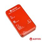 KINYO 高傳速多合一晶片讀卡機