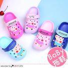 輕小巧鞋底,多孔設計,讓寶寶腳丫舒適透氣~