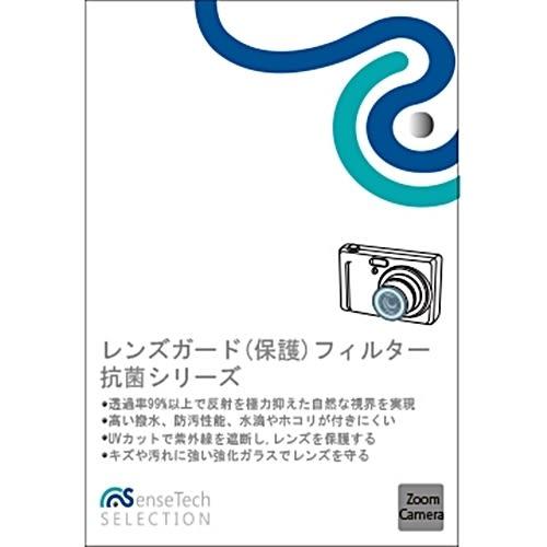 我愛買#台灣STC多層鍍膜抗刮防污32mm濾鏡MC-UV濾鏡32mm保護鏡MRC-UV,可上Freemod半自動蓋X-CAP2鏡頭蓋