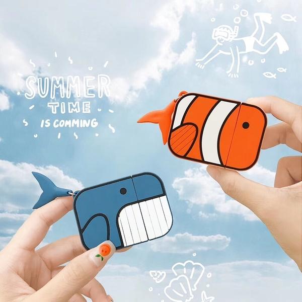 ? Airpods Pro 專用 1/2代 ??台灣發貨 藍芽耳機保護套 蘋果無線耳機保護套 藍鯨魚和小丑魚