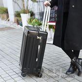 行李箱/拉桿箱女萬向輪密碼箱20寸「歐洲站」