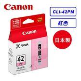 Canon CLI-42PM 相片洋紅 原廠墨水匣【迪特軍】
