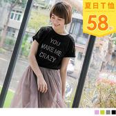 《KL0404》字母印圖鏤空蕾絲高含棉短袖上衣 OrangeBear