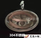 洗衣槽 304不銹鋼橢圓形洗面盆洗手池單水槽台上台下單盆陶瓷替換盆台盆 星際小鋪