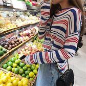 长袖针织上衣 韓版薄款透氣針織條紋空調衫女寬鬆長袖防曬罩衫 俏女孩