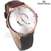 Max Max 日本原裝自動上鍊機芯 鏤空 機械錶 男錶 日期顯示窗 白x玫瑰金 MAS7041-2