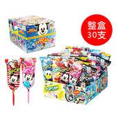 日本 Glico 固力果 迪士尼棒棒糖(整盒/30支) 經典款必買 小朋友最愛 婚禮贈禮 米奇棒棒糖